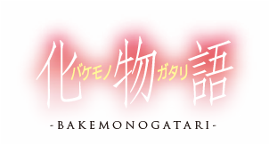 Bakemonogatari Official USA Website