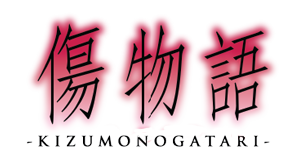 Kizumonogatari Official USA Website