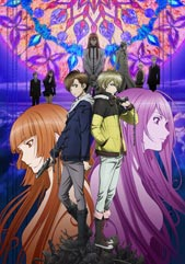 Blast of Tempest Official USA Website