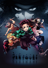 Demon Slayer Anime Official USA Website
