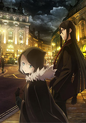 Lord El-Melloi II's Case Files -Rail Zeppelin- Grace note Official USA Website