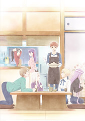 Today's MENU for EMIYA Family Official USA Website