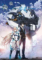 EXPELLED FROM PARADISE Official USA Website