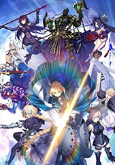Fate/Grand Order Official USA Website