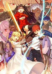 Fate stay night Unlimited Blade Works Official USA Website