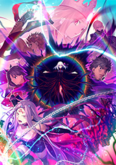 The Movie Fate/stay night Heaven's Feel Official USA Website