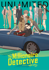 The Millionaire Detective - Balance: UNLIMITED Official USA Website