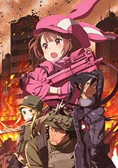 Sword Art Online Alternative Gun Gale Online Official USA Website