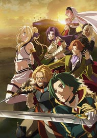 Record of Grancrest War Official USA Website