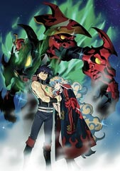 GURREN LAGANN THE MOVIE -The Lights in the Sky are Stars- Official USA Website