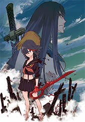 KILL la KILL Official USA Website