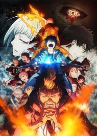 Blue Exorcist Kyoto Saga Official USA Website
