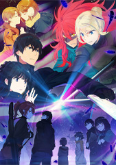 The Irregular at Magic High School: Visitor Arc Official USA Website