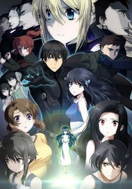 The irregular at magic high school The Movie The Girl Who Summons the Stars Official USA Website