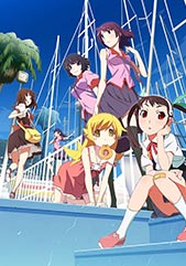 Monogatari Series Second Season Official USA Website