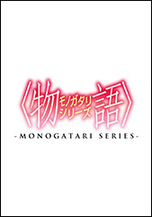Monogatari Series Official USA Website