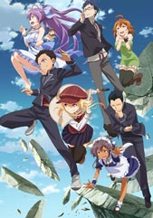 Nanana's Buried Treasure Official USA Website