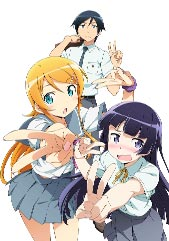 Oreimo2 Official USA Website