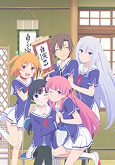 ORESHURA Official USA Website