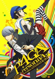 P4GA Persona 4 the Golden Animation Official USA Website