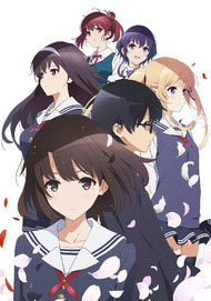 Saekano How to Raise a Boring Girlfriend Official USA Website