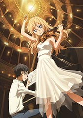 Your Lie in April Official USA Website